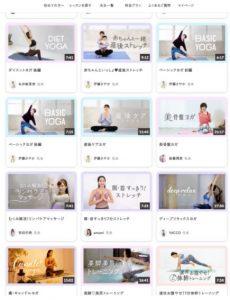 SOELU  キッズヨガ動画