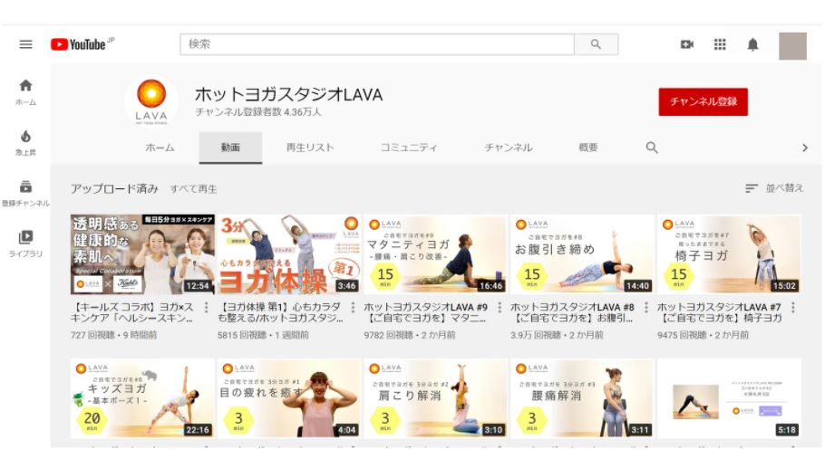 LAVA youtubeチャンネル1