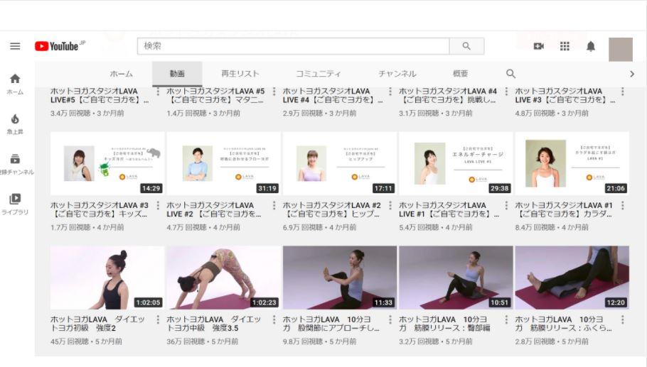 LAVA youtubeチャンネル2